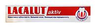 Зубная паста Lacalut Aktiv от кровоточивости десен - 50 мл.