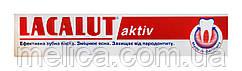 Зубная паста Lacalut Aktiv от кровоточивости десен - 75 мл.