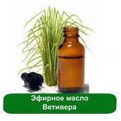 Эфирное масло Ветивера, 5 мл