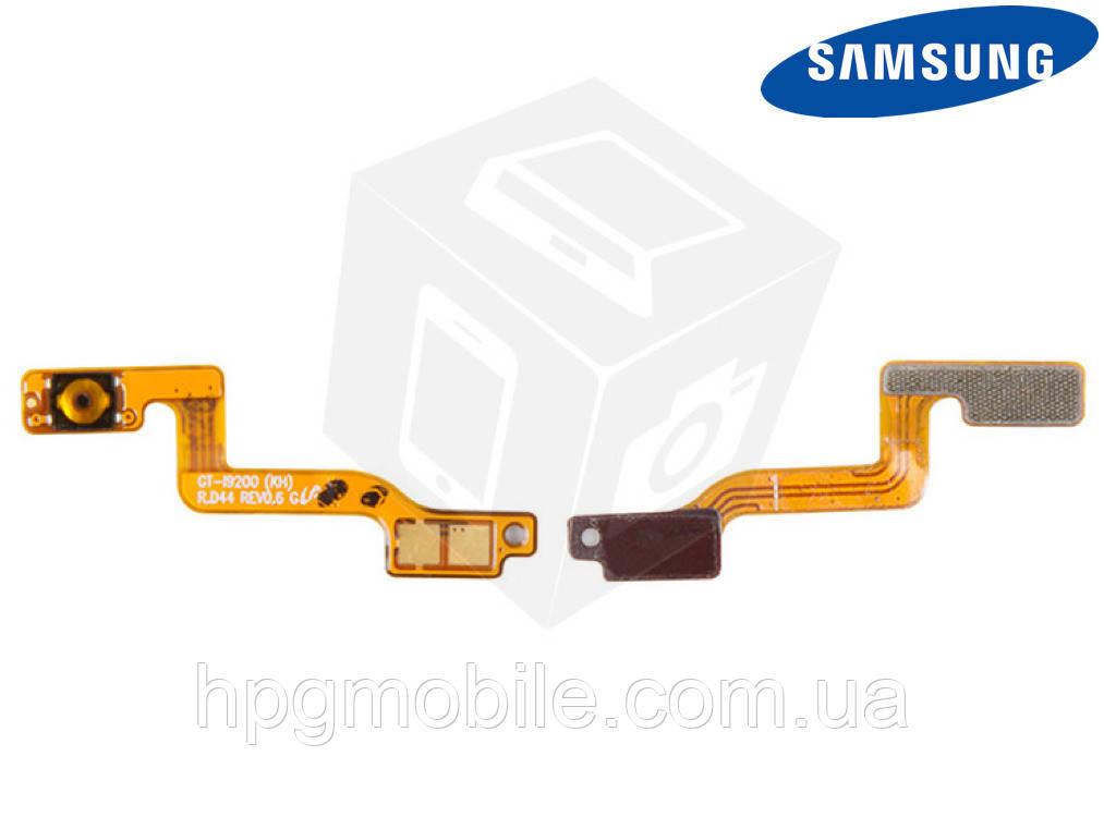 Шлейф для Samsung Mega 6.3 i9200, i9205 кнопки включения, с компонентами, оригинал