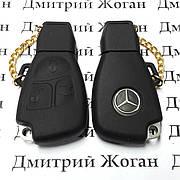 Чехол (черный, силиконовый) для смарт ключа Mercedes (Мерседес) 3 кнопки