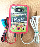 Влагорегулятор бытовой для инкубатора теплицы
