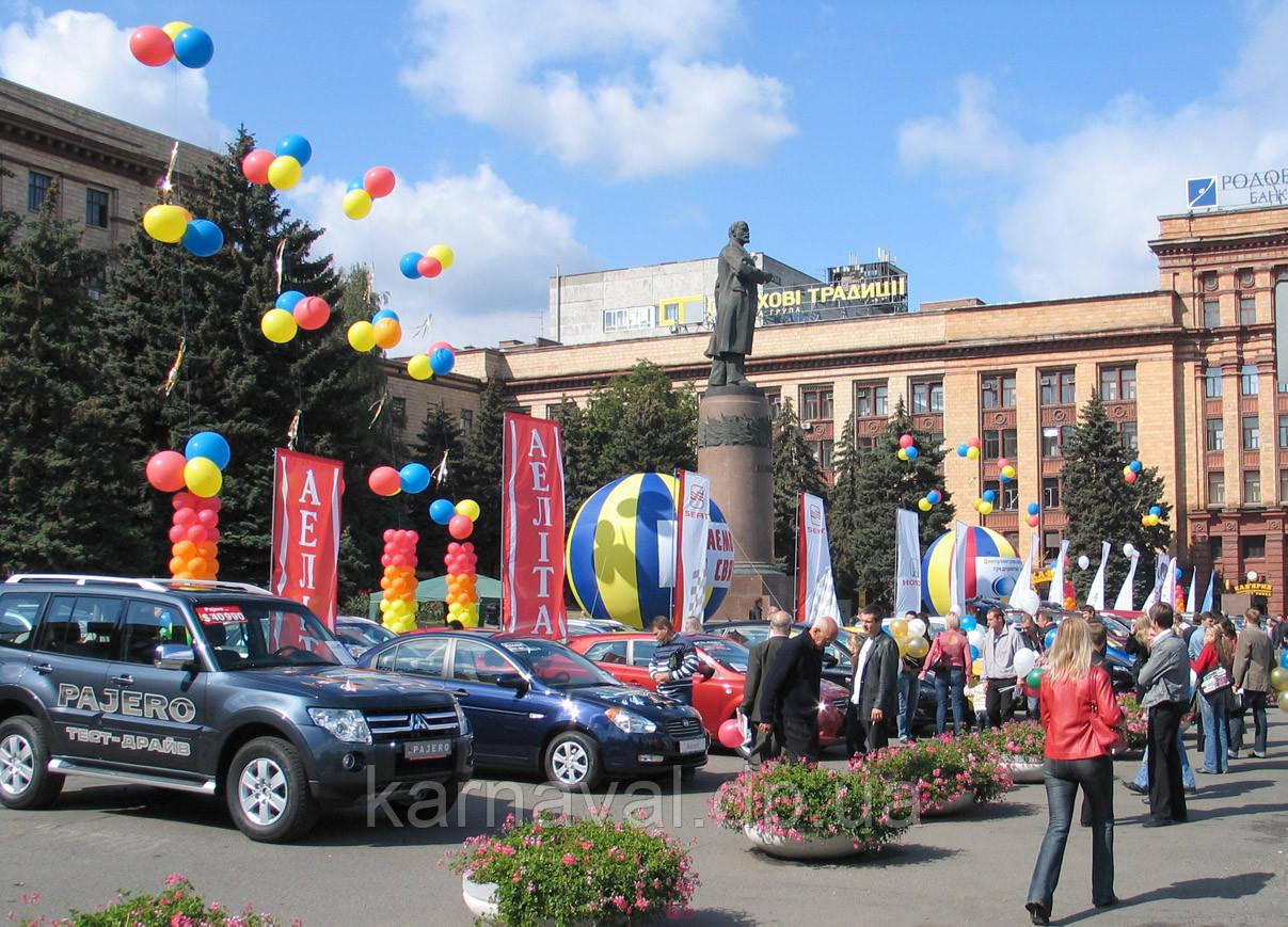Оформление Автосалона ко Дню города