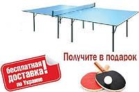Теннисный стол Gk-1 Бесплатная доставка