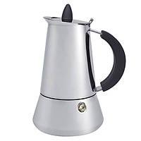 Кофеварка гейзерная из нержавеющей стали 400 мл на 4 чашки Maestro MR-1668-400