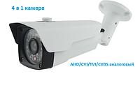 Камера вариофокальная 4 в 1 AHD/CVI/TVI/CVBS-аналог SONY Exmor-R II Full HD 1080P 2Mp, фото 1