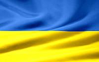 Флаг Украины (1000х1500) нейлон