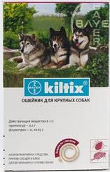 KILTIX (Килтикс) - ошейник для больших собак, 66 см от блох и клещей. Bayer