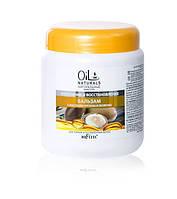 Oil Naturals Бальзам с маслами ОЛИВЫ и КОСТОЧЕК ВИНОГРАДА Питание и Защита 450 мл.