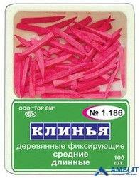 Клинья 1.186 розовые, деревянные, средние длинные (ТОР ВМ), 100шт./упак.