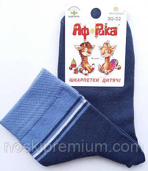 Носки детские демисезонные х/б Африка - Мисюренко, 30-32, 20 размер, 04850