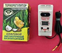Терморегулятор плавнозатухающий ТЦИ-1000 Лина + В для инкубатора с влагомером , фото 1