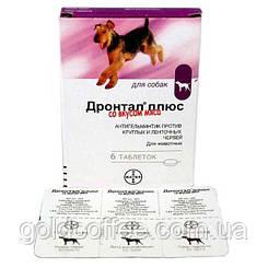 Дронтал Плюс табл №6 против гельминтов для собак