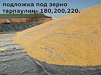 Подложка под зерно