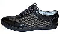 Мужские туфли кожа натуральная текстиль на шнурках черные Uk0219