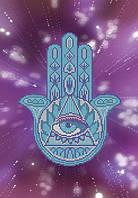 Рука Фатимы (Хамса) КМР 3229