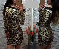 Леопардовое платье с открытыми плечами