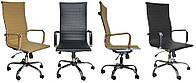 Офисное кресло C031