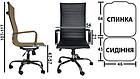 Офісне комп'ютерне крісло Exclusiv C031 Ексклюзив для дому, офісу, фото 6