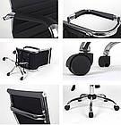 Офісне комп'ютерне крісло Exclusiv C031 Ексклюзив для дому, офісу, фото 4