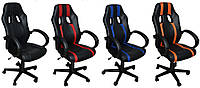 Офисное кресло C598