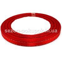(Люрекс) Лента атласная с золотым люрексом ширина 0,6 см. (23 метра). Цвет - красный