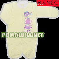 Человечек для новорожденного р. 56 с начесом ткань ФУТЕР 100% хлопок ТМ Виктория 3038 Желтый