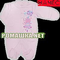 Человечек для новорожденного р. 56 с начесом ткань ФУТЕР 100% хлопок ТМ Виктория 3038 Розовый