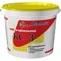 Клей строительный КС-3 Мальва для паркета, линолеума, керамической плитки, дерева, ДСП, ДВП 15кг
