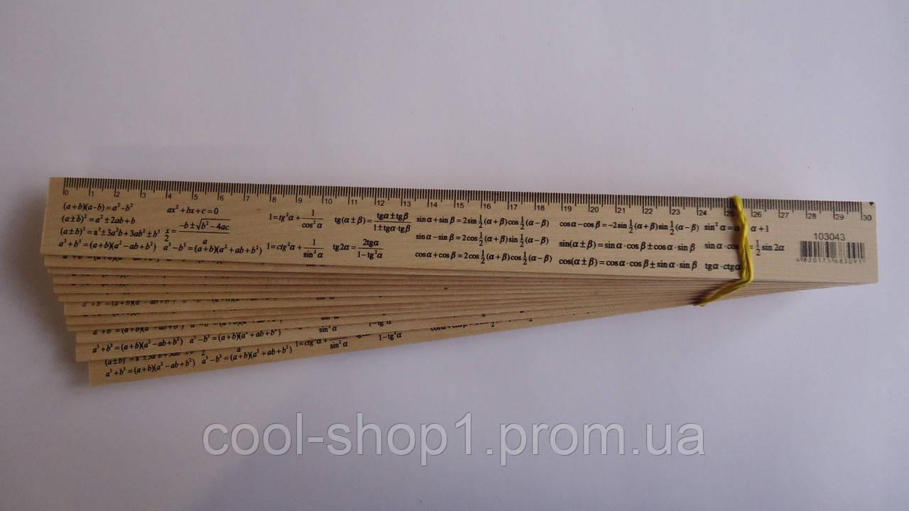 0a460f6bc7dcfb Линейка деревянная