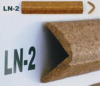 Профиль угловой пробковый, внешний LN2 3см * 3см