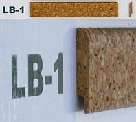 Профиль-окончание пробковый с фаской LB1 3см*0,9 м