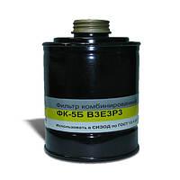 Коробка фильтр к противогазу марки В3Е3Р3