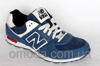 Подростковая демисезонная обувь