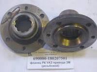 Фланец вала привода моста задний (раздатки,резьба) УАЗ-452,469 (производство УАЗ)