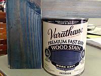 Морилка для дерева VARATHANE  Worn Navy Синий Состаренный 0,947л.