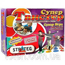 """Игра 379 Стратег """"Супер Твистер"""" игровое поле, правила игры, рулетка."""