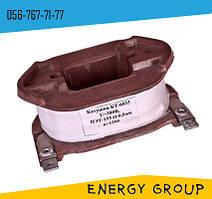 Катушка к КТ-6033