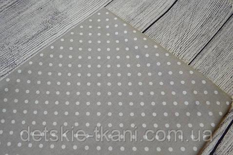Лоскут ткани №6  серая с белым горошком.