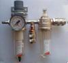 Фильтр-влагоотделитель с маслораспылителем