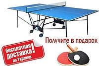Теннисный стол Gk-4 Бесплатная доставка