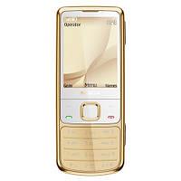 Nokia 6700 GOLD c доставкой по всей Украине