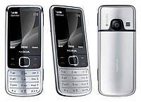 Копия Nokia 6700 silver 2 сим, металлический корпус! (купить копию нокиа у нас легко и доступно)