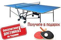 Теннисный стол Gk-5 Бесплатная доставка!