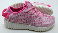Кроссовки Adidas Yeezy Boost  350 розовые