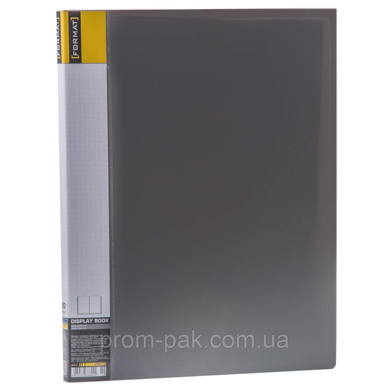 Папка с файлами а4 Format  (40 файлов)