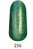 ГЕЛЬ-ЛАК КОШАЧИЙ ГЛАЗ MY NAIL SYSTEM №256 майский зеленый с зеленым  глитером 9 МЛ