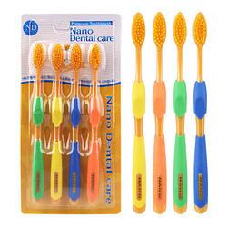 Набір зубних щіток з бамбуковим вугільним напиленням набір 4шт