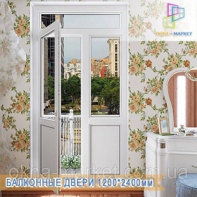 Купить балконые двери Вышгород