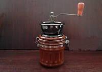 Кофемолка ручная керамическая с керамическим механизм 250 мл 17 см Dynasty DYN-230130